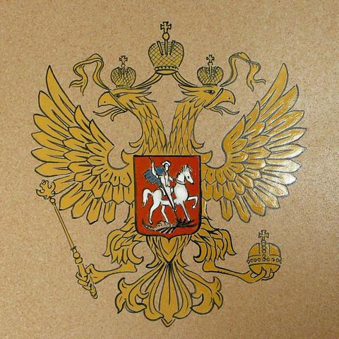 Bild: K 50 · Glasur 1136 Wappen bunt bemalt